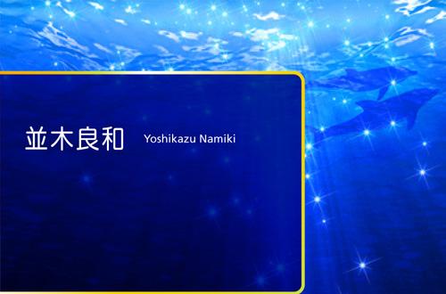 yoshinami